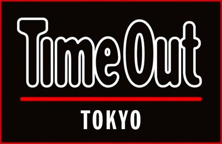 【MEDIA】TimeOut Tokyoに掲載されました